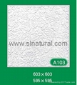 a-best Gypsum board ceiling tiles 2