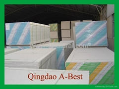 QINGDAO A-BEST INTERNATIONAL TRADING CO., LTD.