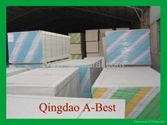 QINGDAO A-BEST INTERNATIONAL TRADING CO., LTD.