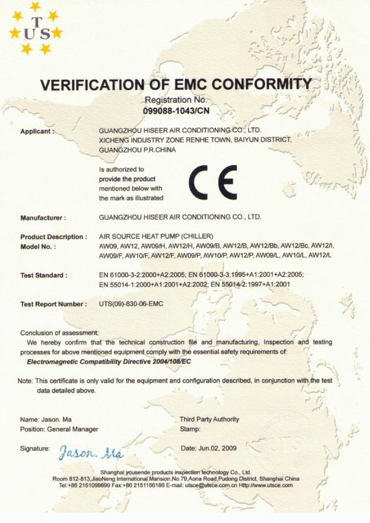 AW09/12 EMC