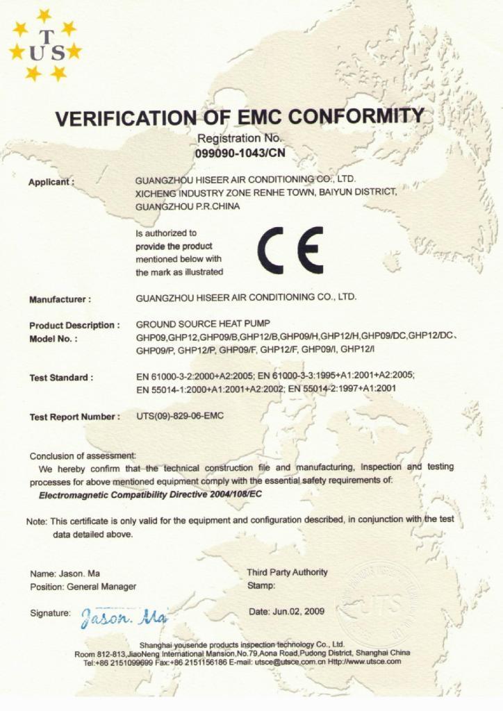 GHP09/12 EMC