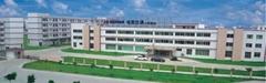 Guangzhou Hiseer Air conditioning Co.,Ltd