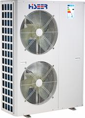 Monoblock EVI air source heat pump AS20S