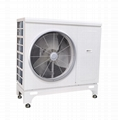 R32 EVI inverter heat pump RS07V/L