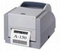 沈阳立象条码标签打印机 4