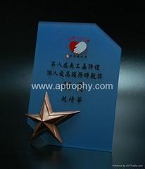 亚加力胶奖座-AA179
