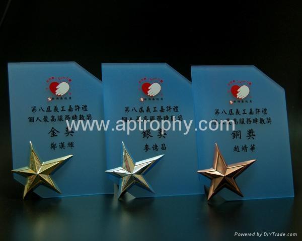 亚加力胶奖座-AA179 2