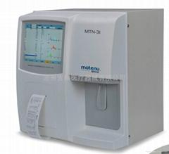 血球分析仪(MTN-31)