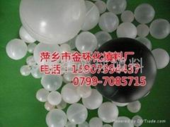 20mm脫硫除塵塑料空心球