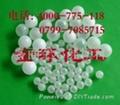 15mmPP塑料空心球 5