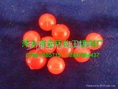 空心塑料球,PP空心塑料浮球.