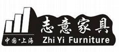 上海志意家具有限公司