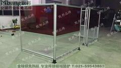 专业提供默邦高端品质焊接防护围栏