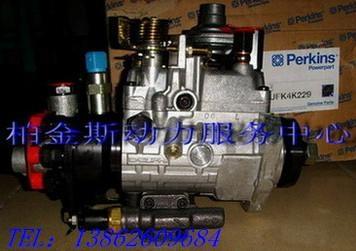 Perkins配件高壓油泵 1