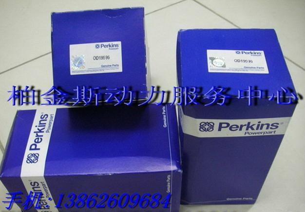 Perkins柴油滤清器 1
