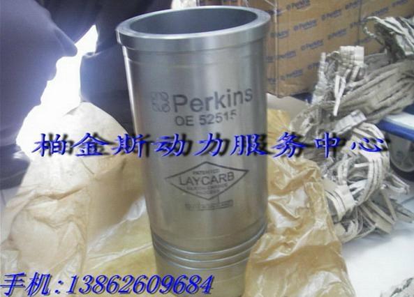 Perkins缸套 3