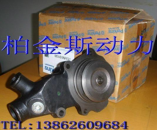 Perkins水泵 2