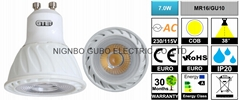 Dimmable 7W COB LED Spotlight  [PC]