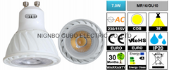 Dimmable 7W COB LED Spot