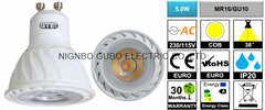 Dimmable 5W COB LED Spot