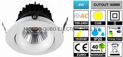 [CUTOUT:80MM] Adjustable 6W COB LED Spotlight
