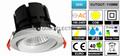 [CUTOUT:110MM] Adjustable 30W COB LED