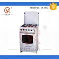 Free standing gas oven 1