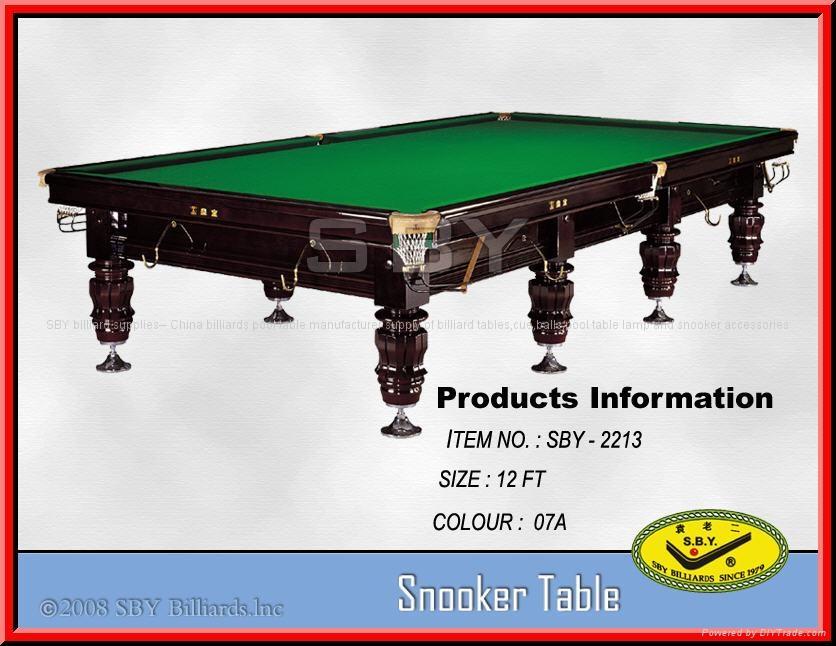 袁老二-2213# 英式台球桌 1