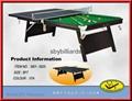 5525# 乒乓球台 3