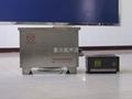 超聲波 油箱焊接機