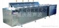 超聲波 油罐焊接機 1