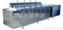 超聲波 油罐焊接機