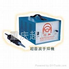 超聲波 油壺焊接機