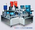 超声波 车用塑料焊接机
