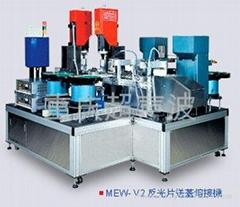 超聲波 車用塑料焊接機