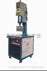 重慶超聲波防塵罩焊接機