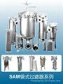 industrial cartridge filter housing for liquid