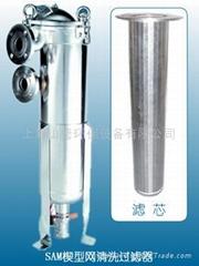 旋流式水过滤器