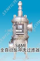 自動排污過濾器