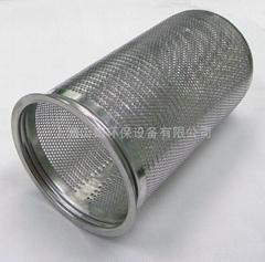 1# bag filter basket