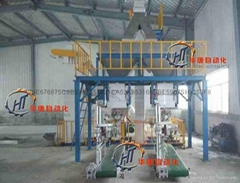 華唐智能型水溶肥設備