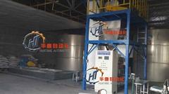 华唐自动化水溶肥设备