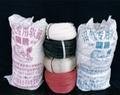 沼氣專用聚氯乙烯軟管 5