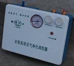 沼气净化器;脱硫器