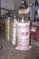 沼氣專用聚氯乙烯軟管 1