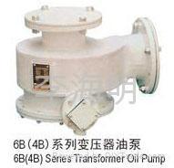 變壓器油泵