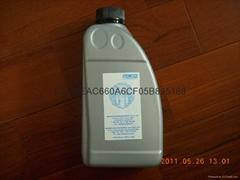 BAUER呼吸空气压缩机油N22138-1