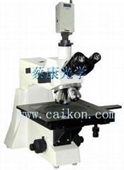 大平台明暗場金相顯微鏡