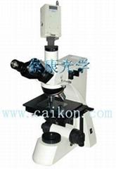 研究级金相显微镜DMM-880C