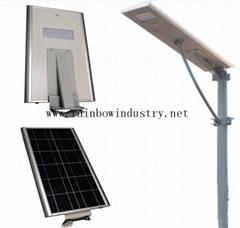 Solar street light (all in one )